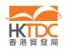 Hong Kong Trade Development Council, Exhibiting at The Business Show